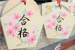 受験生に送る♪「勇気・元気・がんばれ」英語フレーズ・名言10選